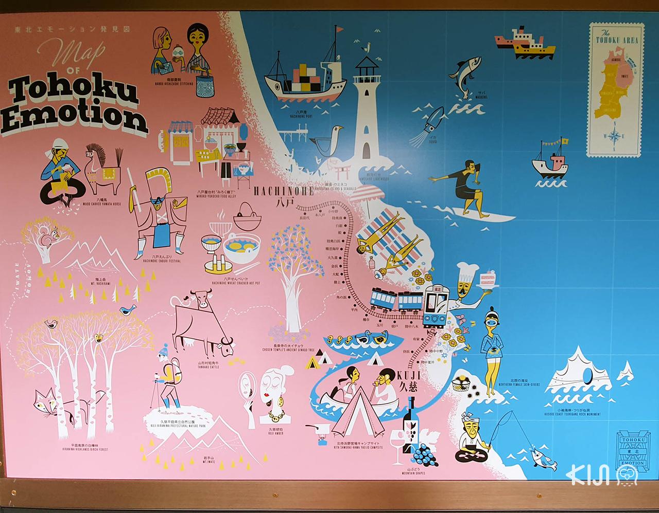 เส้นทางการเดินขบวนของ TOHOKU EMOTION