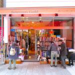 Bohemian's Guild-jimbocho book town-tokyo