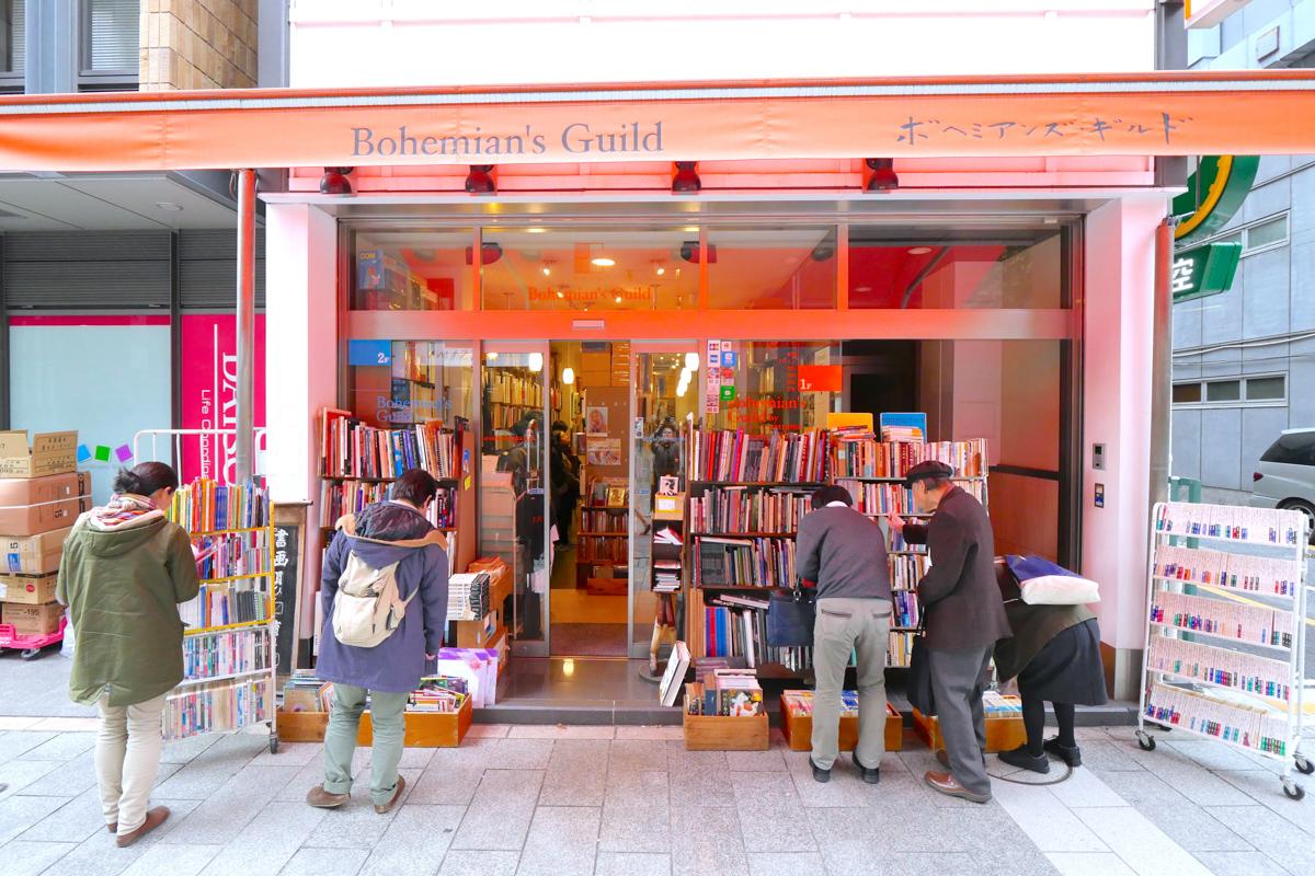 Bohemian's Guild ร้านรวมหนังสือหายากใน Jimbocho