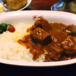 Curry Bondy-japanese curry restaurant-jimbocho book town-tokyo