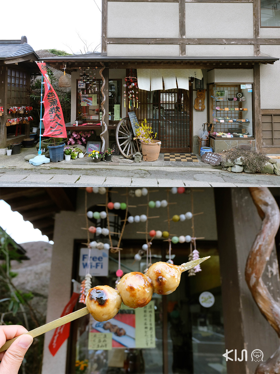 เที่ยวยามากาตะ (โยเนซาวะ และ ยามาเดระ) : Taimenseki ร้านขนมท้องถิ่น ใกล้วัดยามาเดระ (Yamadera Temple)
