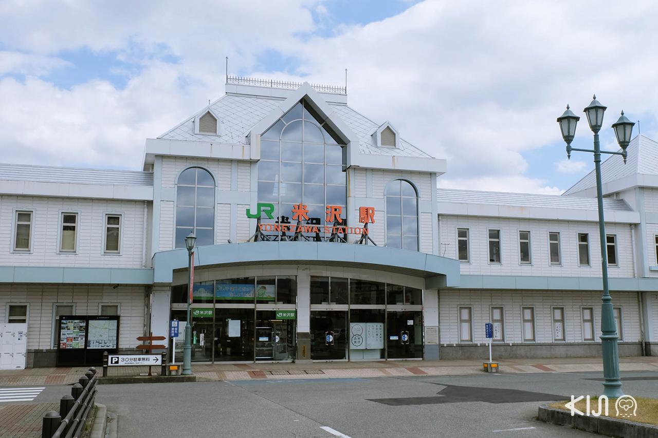 เที่ยวยามากาตะ (โยเนซาวะ และ ยามาเดระ) : Yonezawa Station