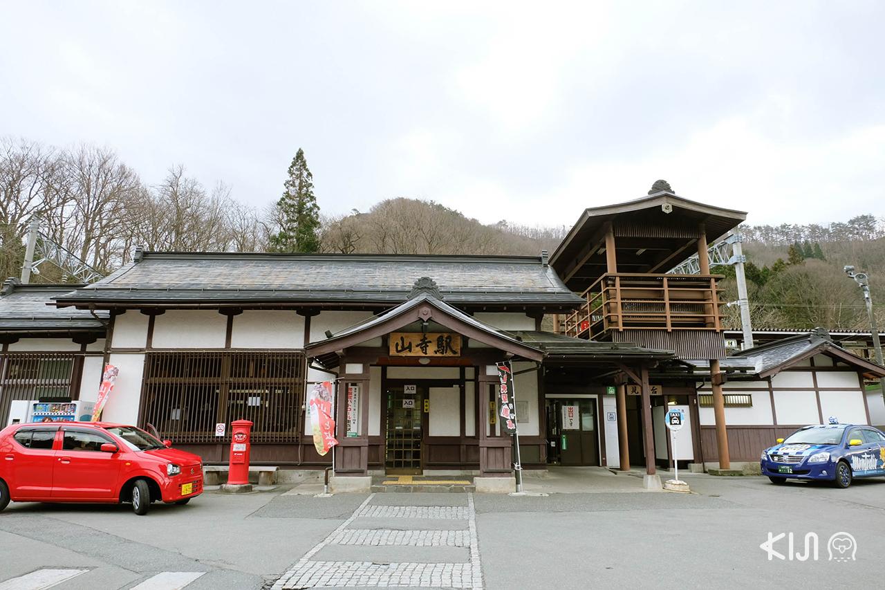 เที่ยวยามากาตะ (โยเนซาวะ และ ยามาเดระ) : Yamadera Station