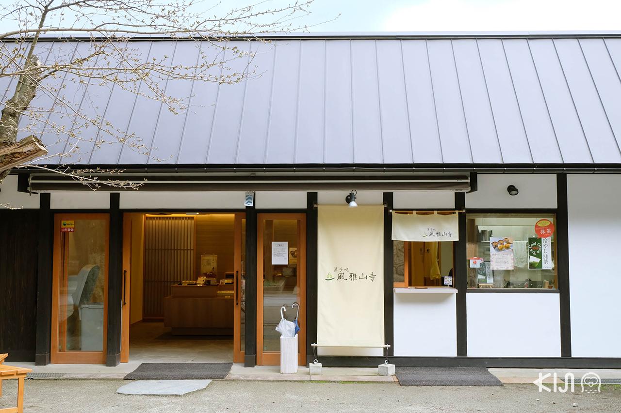 เที่ยวยามากาตะ (โยเนซาวะ และ ยามาเดระ) : ร้านอาหาร คาเฟ่ ใกล้ Yamadera Temple