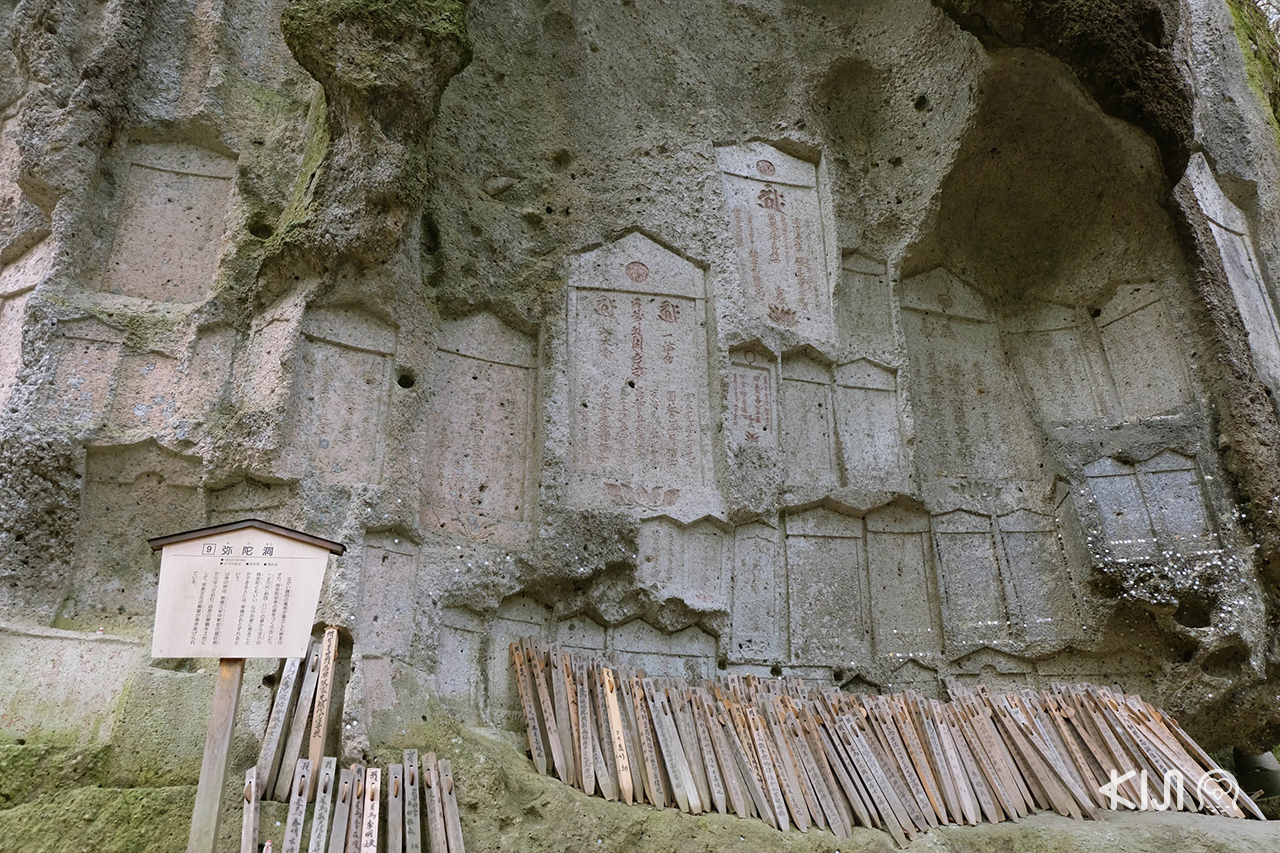 เที่ยวยามากาตะ (โยเนซาวะ และ ยามาเดระ) : เซียมซี ที่ วัดยามาเดระ (Yamadera Temple)