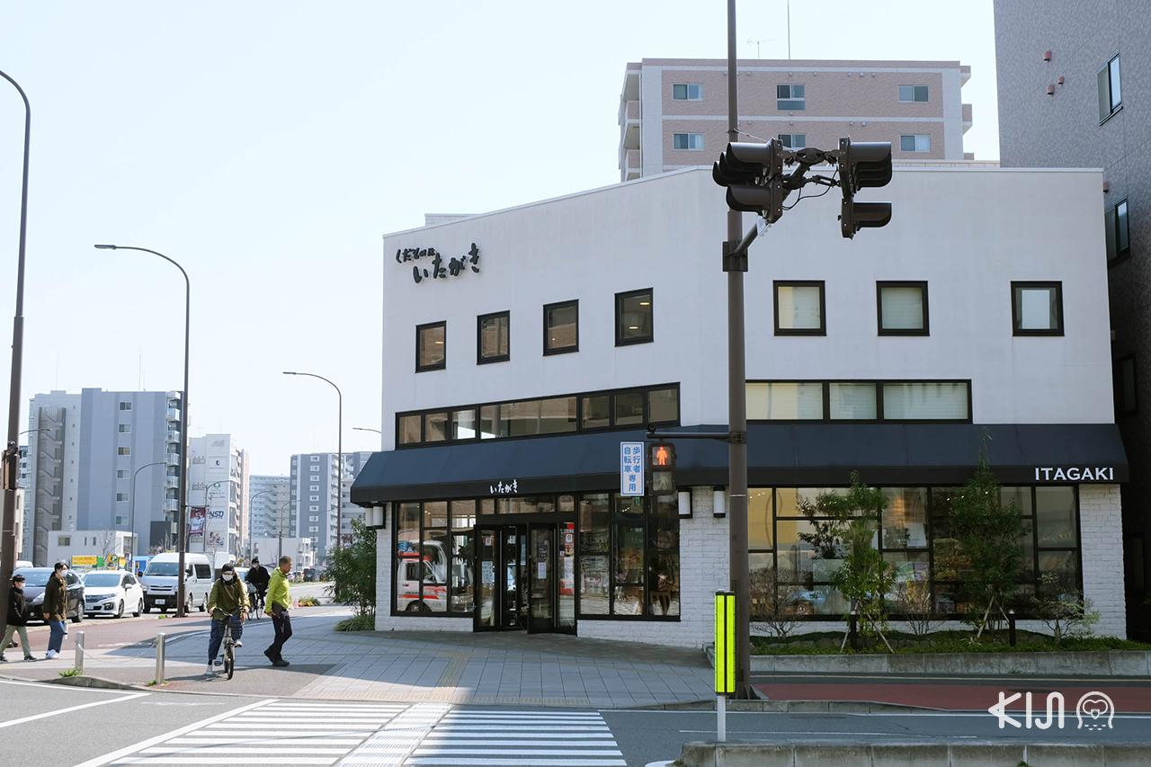 คาเฟ่ ใน เซนได : Itagaki Fruit Cafe