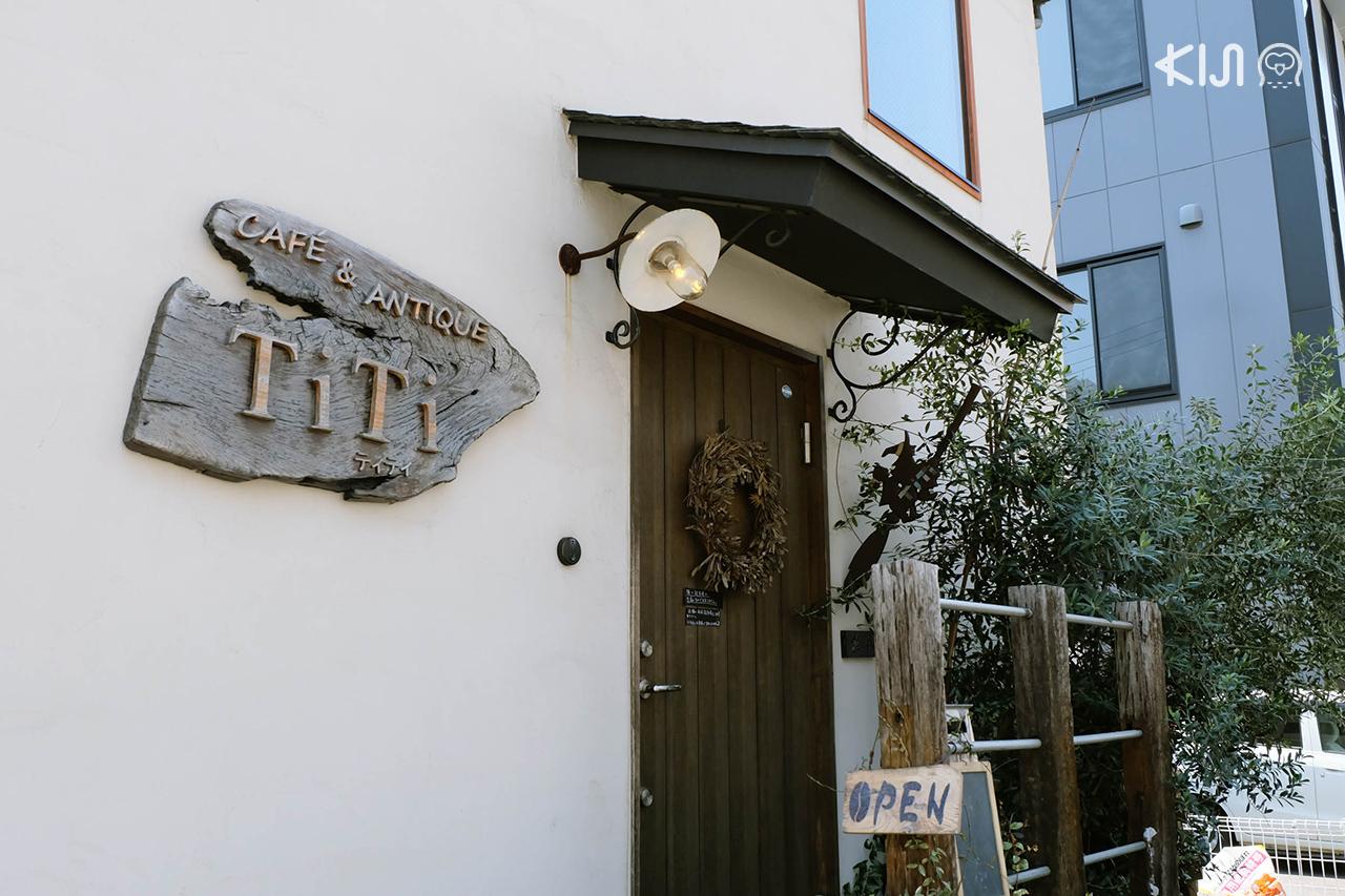คาเฟ่ ใน เซนได : Café & Antique Titi