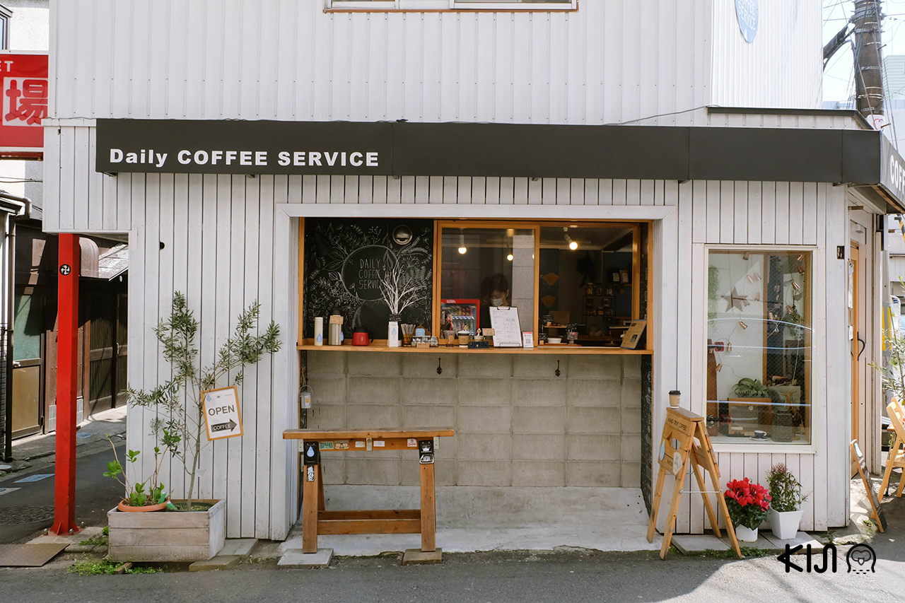 Daily Coffee Service คาเฟ่ ใกล้สถานีรถไฟ Kotodaikoen เซนได