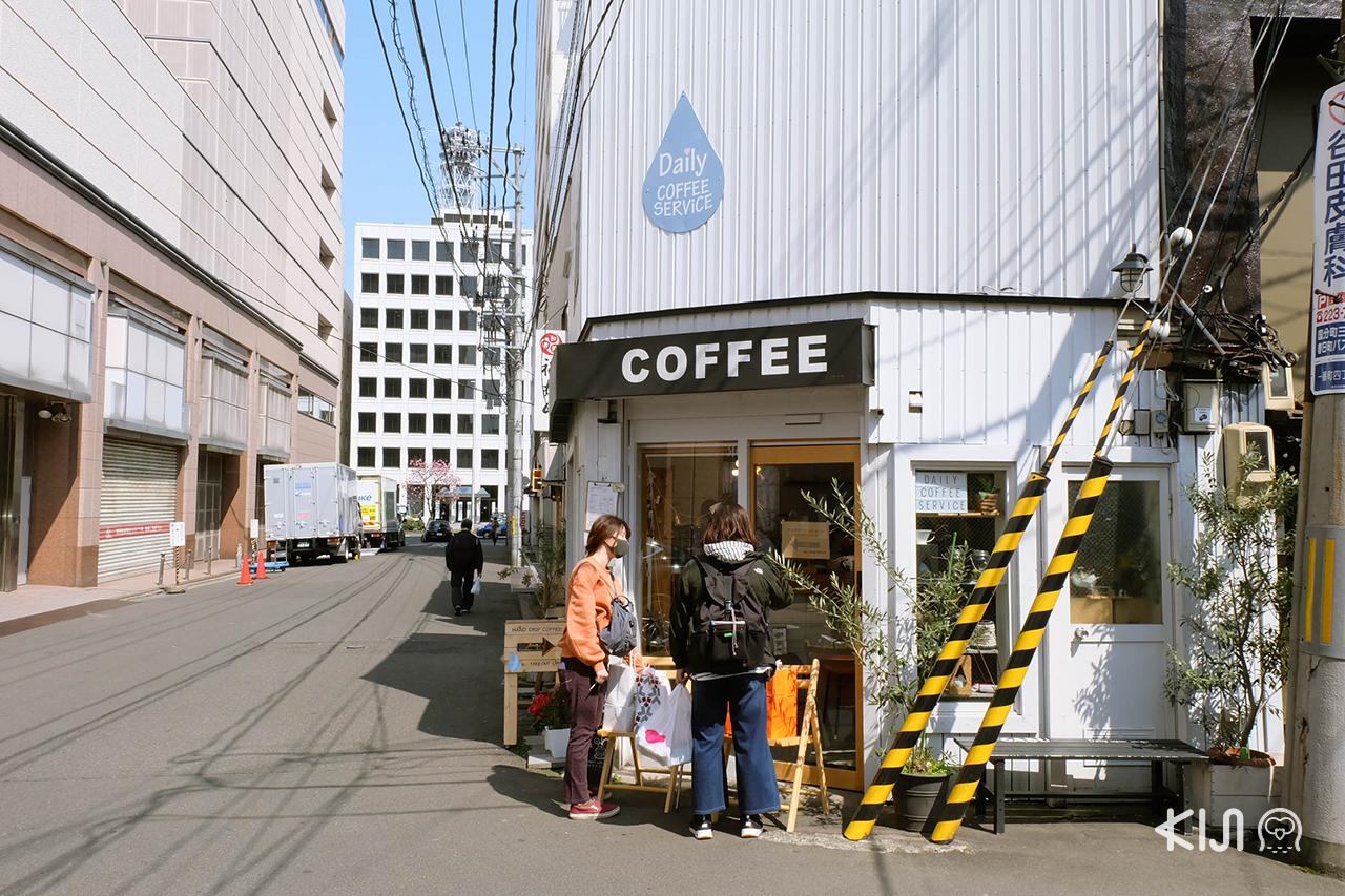 คาเฟ่ ใน เซนได : Daily Coffee Service