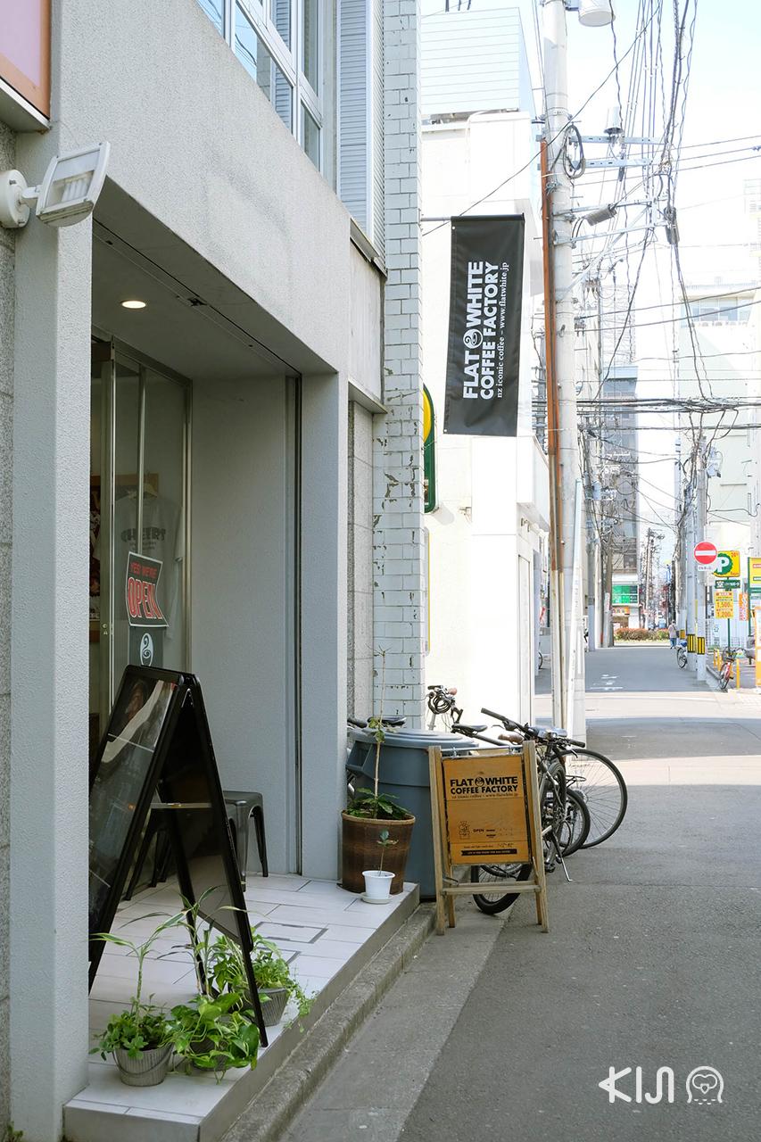 คาเฟ่ ใน เซนได : Flat White Coffee Factory