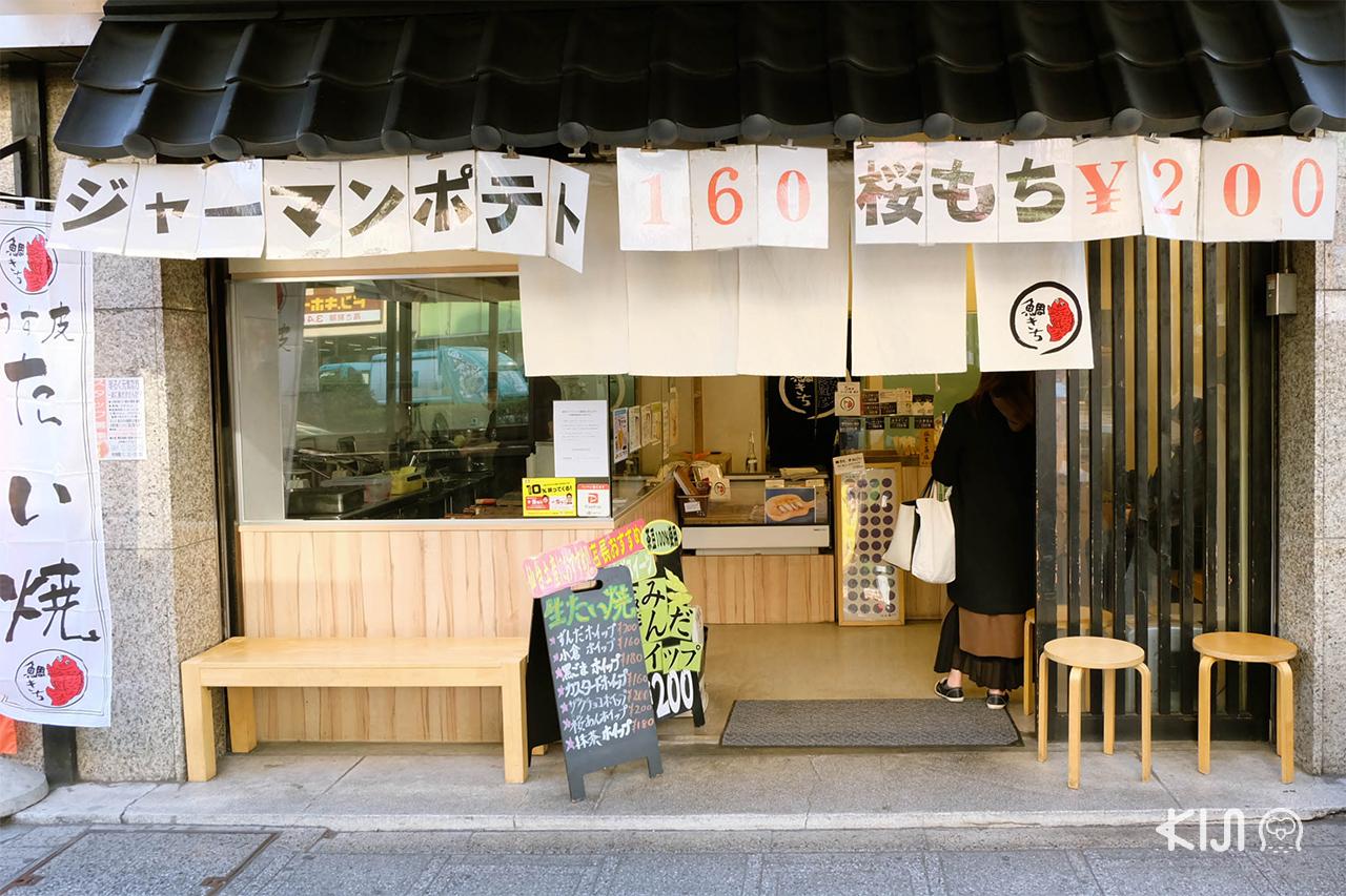 คาเฟ่ ใน เซนได : Taikichi Taiyaki สาขา Sendai Ekimae