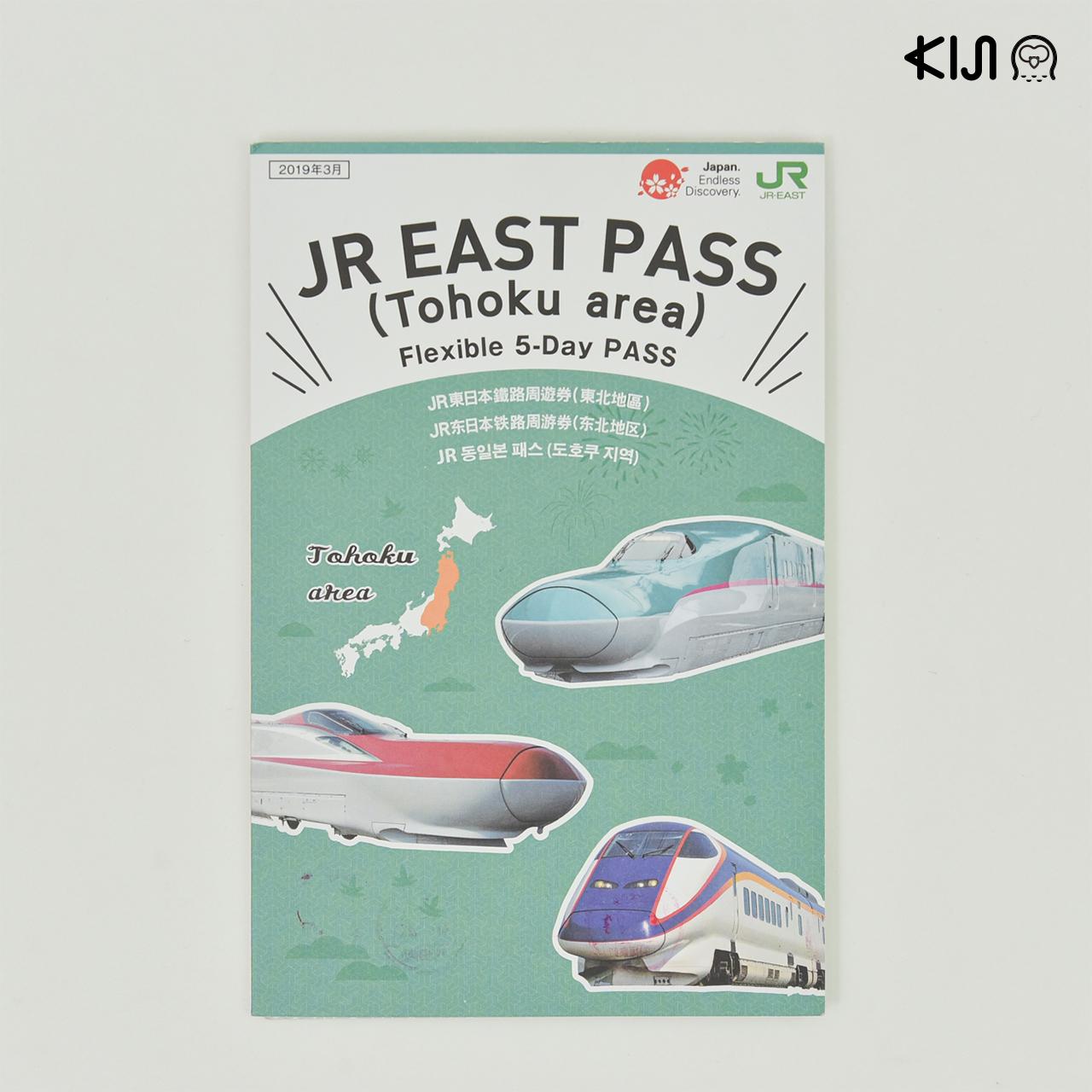 เดินทางไปกับ TOHOKU EMOTION ด้วย JR East Pass