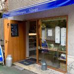 Fromagerie Alpage-specialty cheese shop-kagurazaka-tokyo