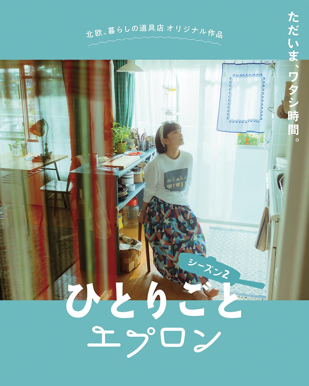สาระคดีโดย HOKUOH KURASHINO DOUGU TEN
