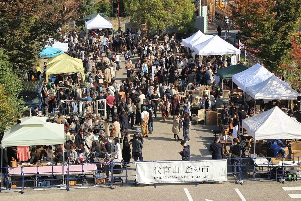ภาพบรรยากาศภายในงาน Daikanyama Antique Market
