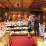Rakuzan-japanese tea shop-kagurazaka-tokyo