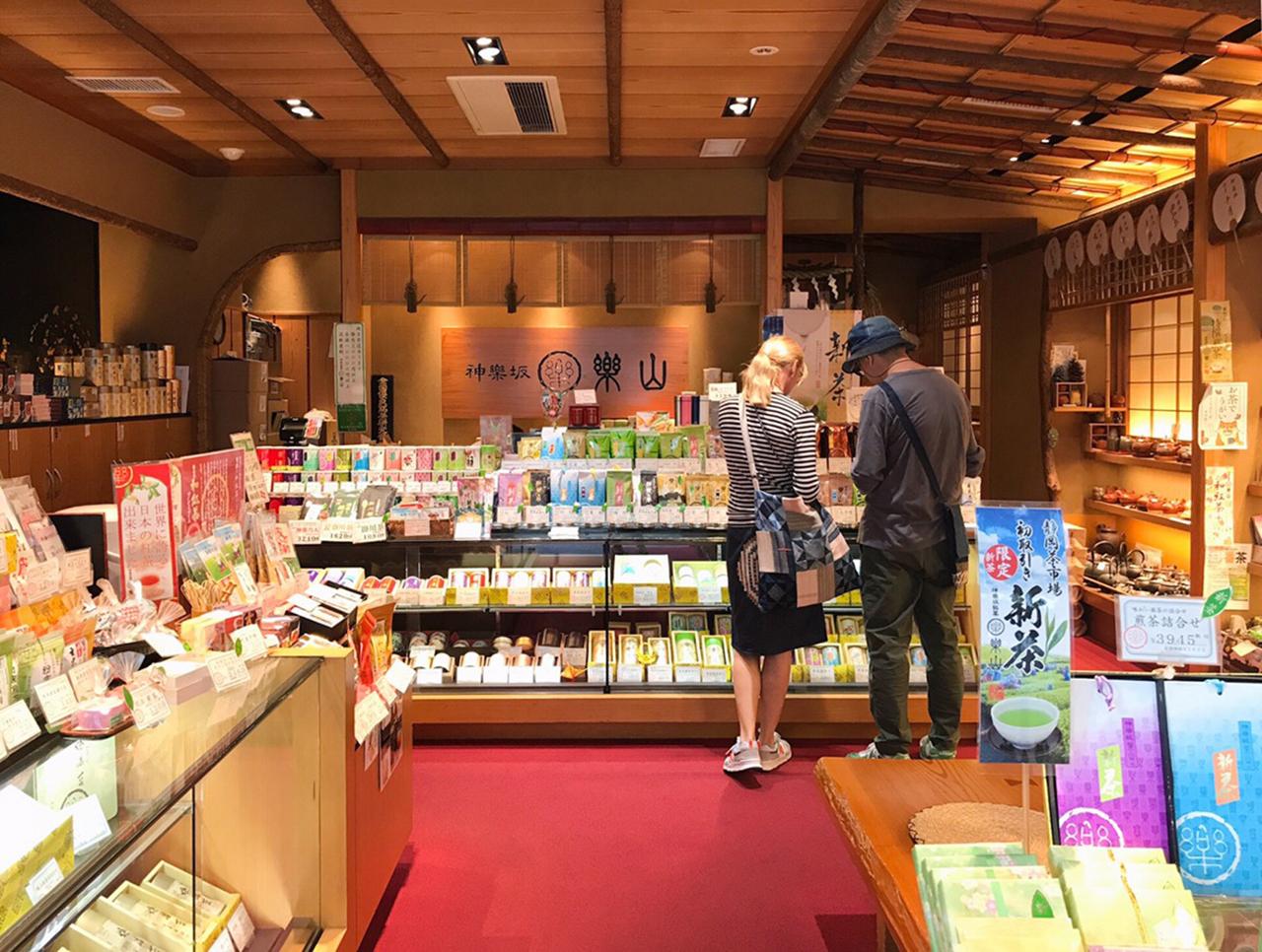 ร้านขายชาญี่ปุ่น Rakuzan, Kagurazaka (คากุระซากะ)