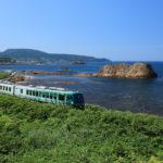 Resort Shirakami Buna – Exterior (Coastal View) (1)
