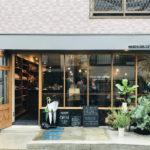 akha ama coffee shop-kagurazaka-tokyo