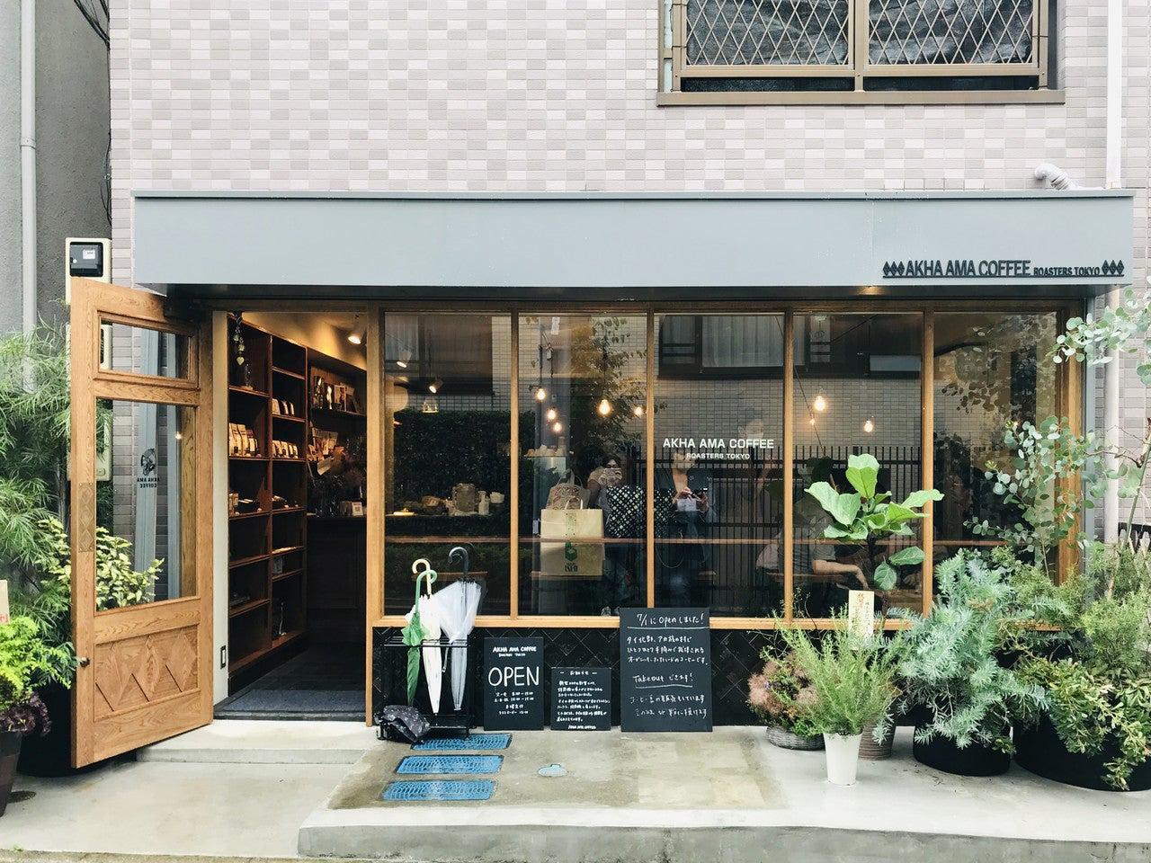 ร้านกาแฟ Akha Ama Coffee ที่ Kagurazaka