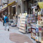 jimbocho book town-street atmosphere-tokyo