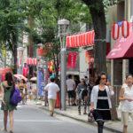 kagurazaka street vibe
