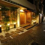 kagurazaka-street view-night vibe-tokyo
