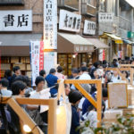 kanda used book festival-jimbocho book town-tokyo