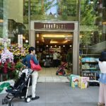 kitazawa bookstore entrance-jimbocho book town-tokyo