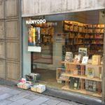 nanyodo books-jimbocho book town-tokyo