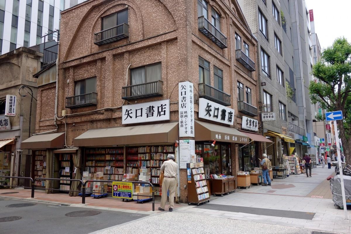 Yaguchi Bookstore แลนมาร์คของย่าน Jimbocho