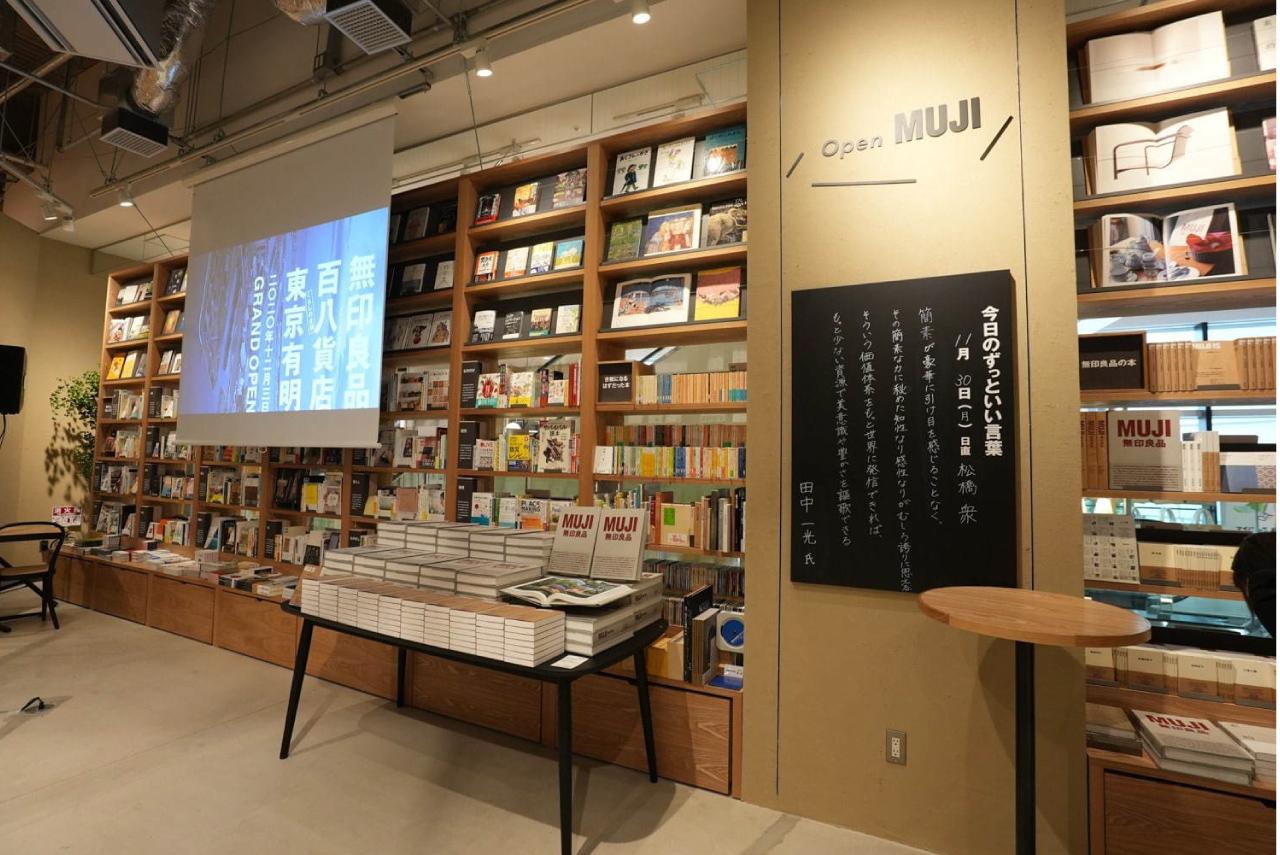 โซนหนังสือภายใน MUJI Tokyo Ariake นอกจากจะจัดแสดงในสไตล์มินิมอลแบบ muji แล้วหนังสือแต่ละเล่มยังมีความน่าสนใจอีกด้วย