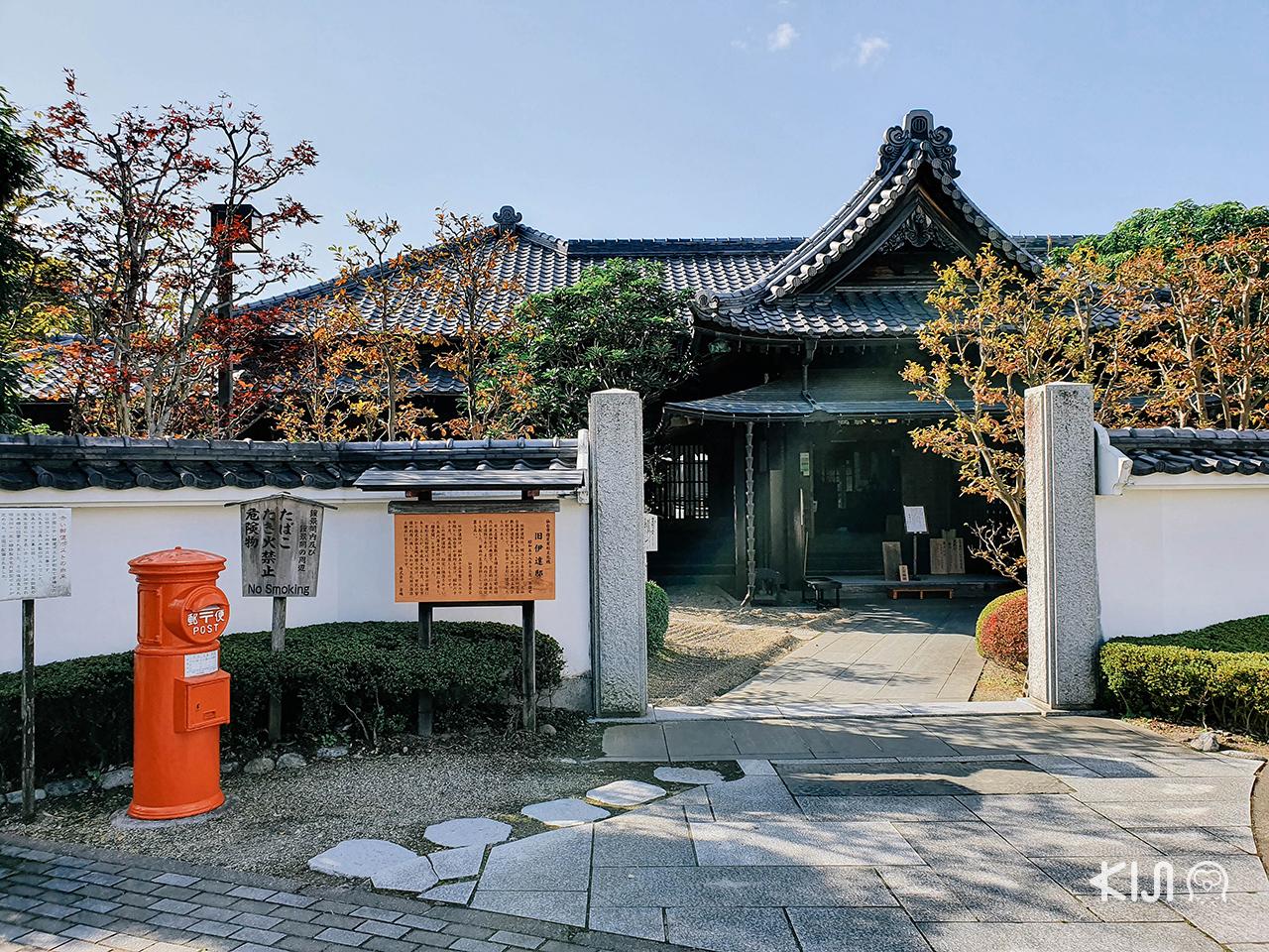 ทริปฤดู ใบไม้เปลี่ยนสี ใน โทโฮคุ ที่ Shoukeikaku