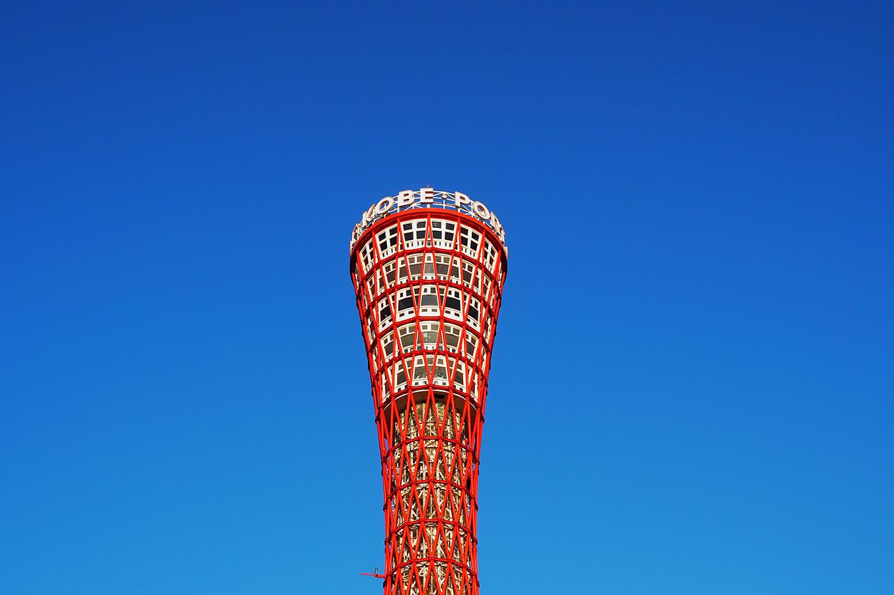 เที่ยว โกเบ (Kobe) - ชมวิวโกเบแบบ 360 องศา ที่ Kobe Port Tower