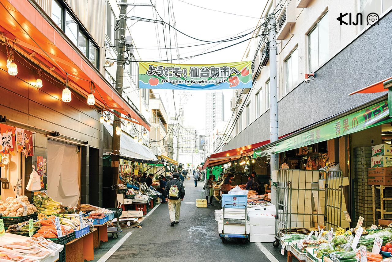 เที่ยวเมืองเซนไดกับ Fruitea Fukushima