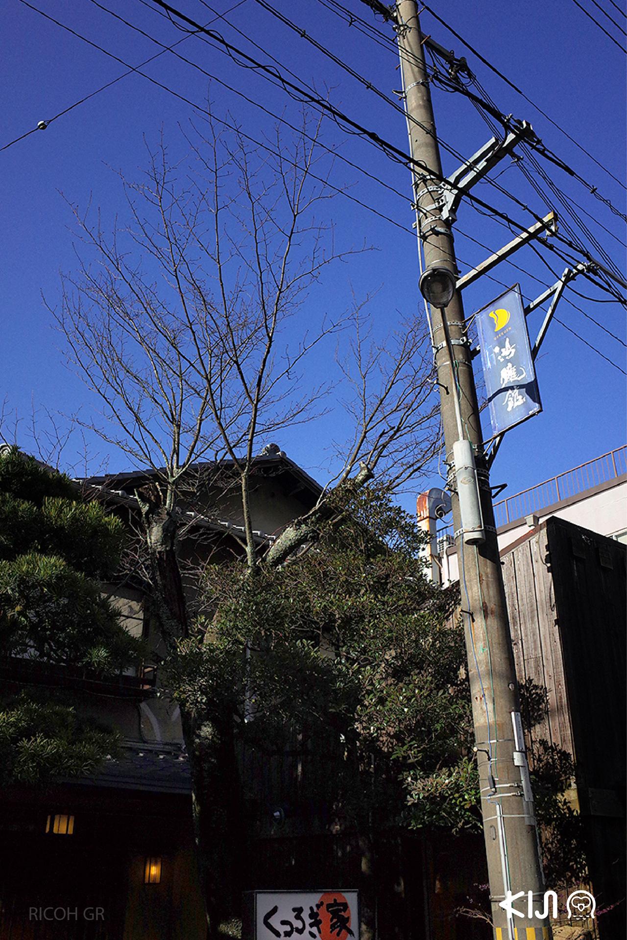 Ricoh GR เที่ยว 'อาริมะออนเซ็น' หมู่บ้านเก่าแก่ของจังหวัดเฮียวโงะ