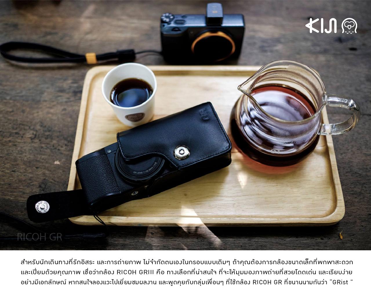 กล้อง Ricoh GR ขนาดเล็กพกพาง่าย