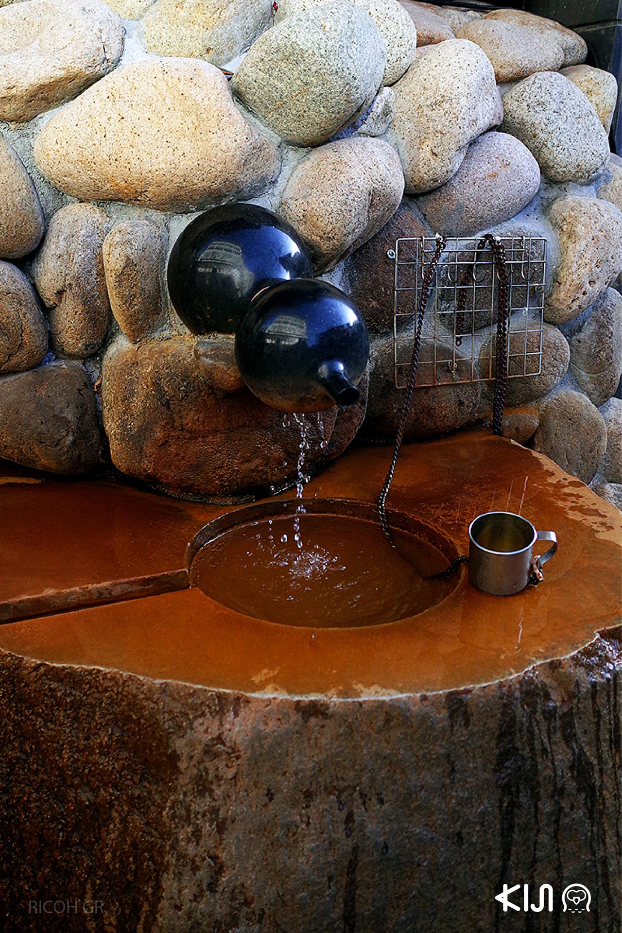 อาริมะออนเซ็น มี Taiko's Drinking Spa Water จุดบริการน้ำแร่ให้ดื่มฟรี