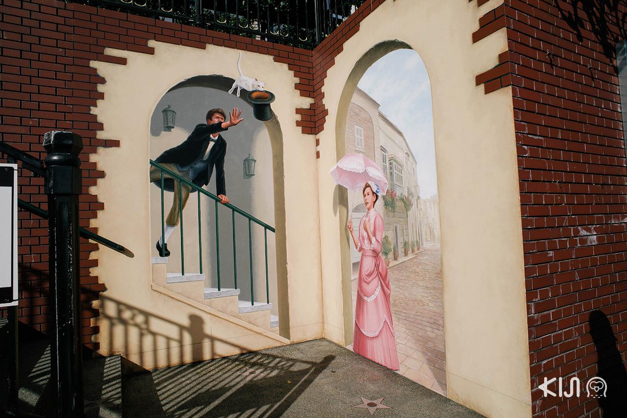 เที่ยว โกเบ ที่ Kobe Mysterious Consulate of Trick Art