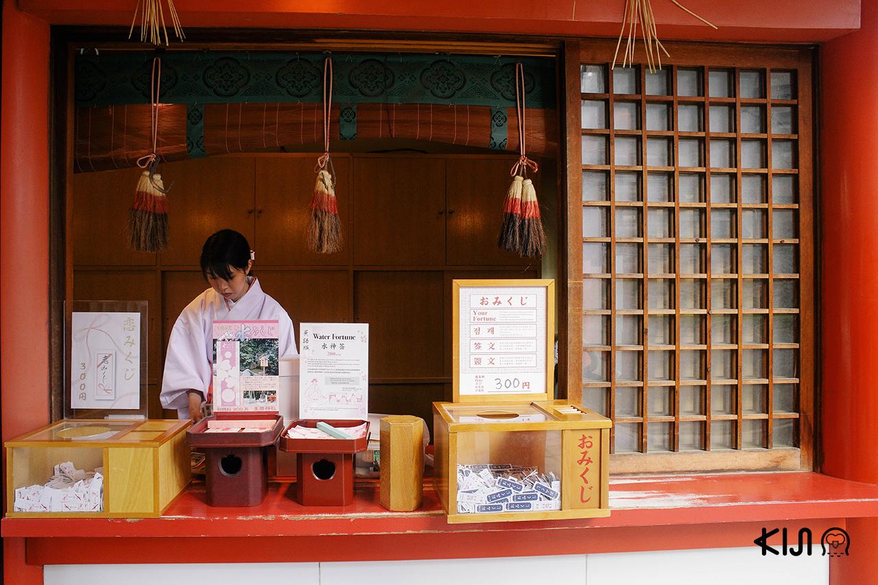 ห้ามพลาดมาเสี่ยงเซียมซีที่ ศาลเจ้าอิคุตะ (Ikuta Shrine)