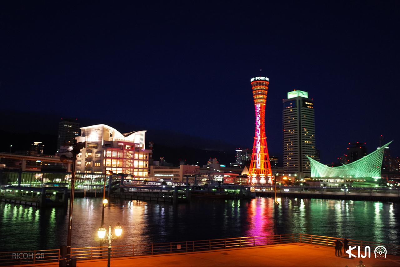 โกเบฮาร์เบอร์แลนด์ (Kobe Harborland) ยามค่ำคืน