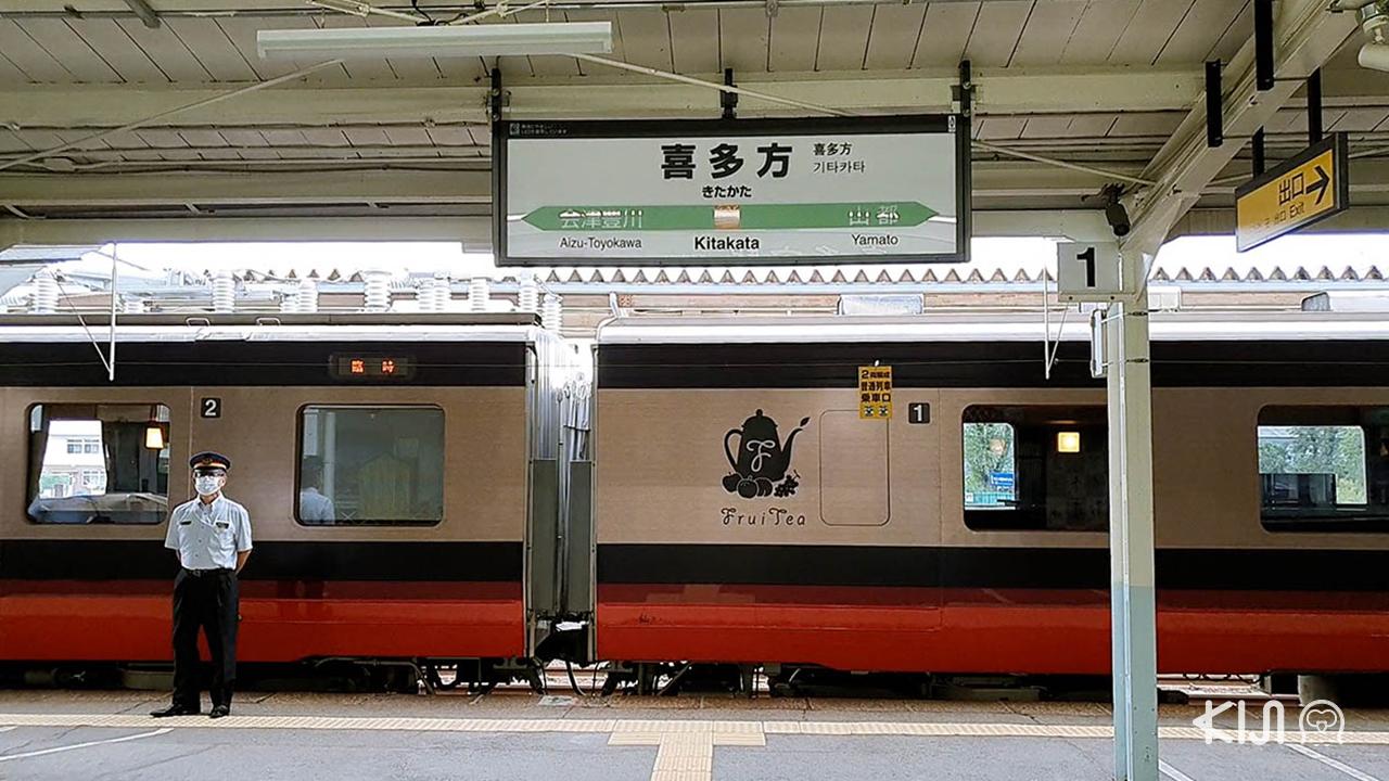 ภายนอกรถไฟขบวน FruiTea Fukushima
