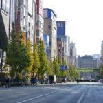 akihabara area-tokyo