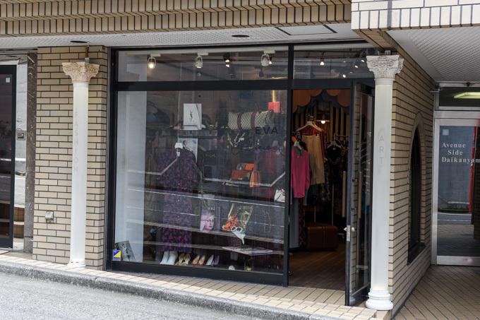 ร้านเสื้อผ้ามือสอง EVA ที่ตั้งอยู่ในย่านช็อปปิ้ง Daikanyama