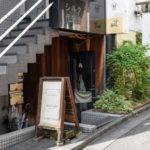 daikanyama_10