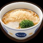 nakau-japanese fast food chain restaurant-best seller2-japan