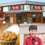 nakau-japanese fast food chain restaurant-introduction-japan