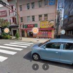 nakau-japanese fast food chain restaurant-osaka branch-japan