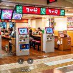 nakau-japanese fast food chain restaurant-sapporo branch-japan