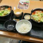 nakau-japanese fast food chain restaurant-set menu pot-japan